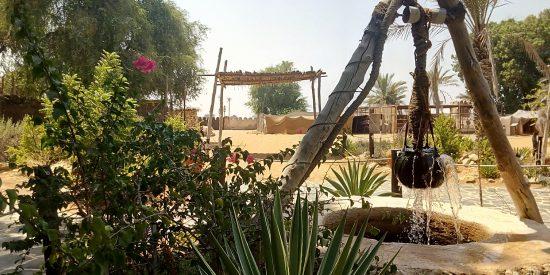 Heritage Park en Abu Dhabi