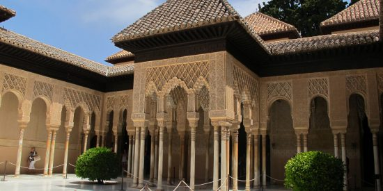 Interior de la Alhambra Granada