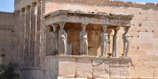 Visita al Erecteon Atenas
