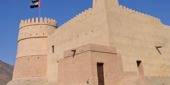 Fuerte de Fujairah Emiratos