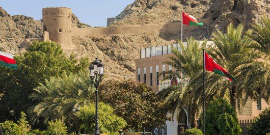 Muralla Muscat Mascate Excursión para cruceros