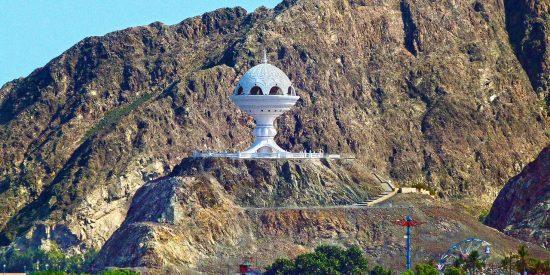 Lugares que visitar en Oman Muscat Mascate