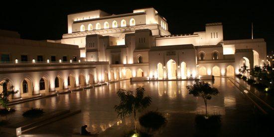 Ópera Real de Mascate Muscat visita