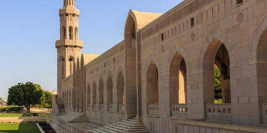 La gran mezquita del Sultan Muscat Mascate Excursión para cruceros
