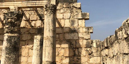 Cafarnaúm Sinagoga antigua Jesús Ruinas de la sinagoga Blanca