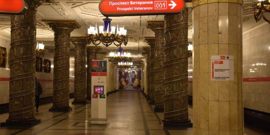 Parada de metro en San Petersburgo