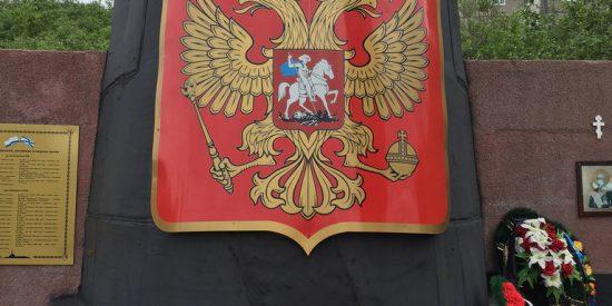 Monumento Murmansk Rusia