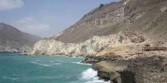 Costa y playas de Salalah Oman