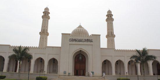 Sultan Qaboos Mosque Mezquita Salalah Oman Excrursión
